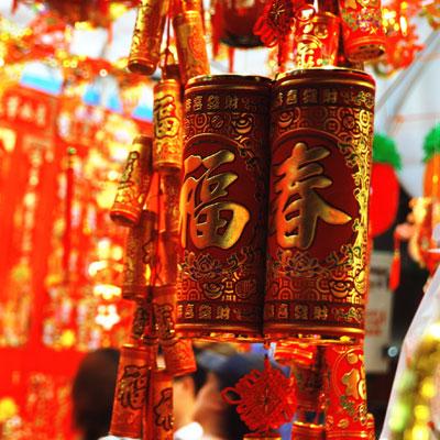 ChineseNewYear(c)irum/SXC.jpg
